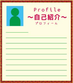 프로필 화면 01