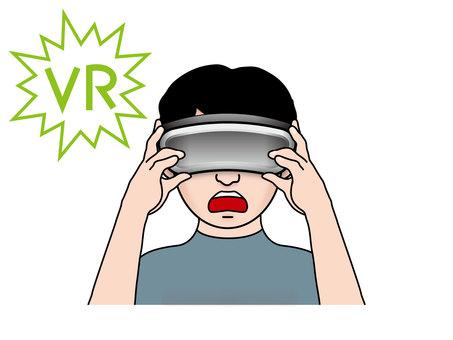 VR Goggles (41) Surprised Boy