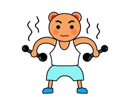 熊肌肉訓練