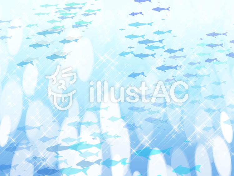 キラキラ魚影のイラスト