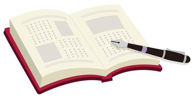 Book and fountain pen