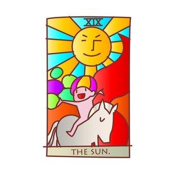타로 카드 태양