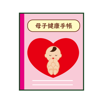 Image of maternal and child relationship notebook