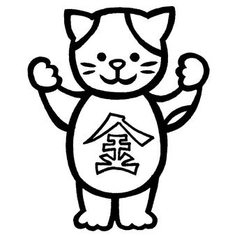 Cat cataplasma