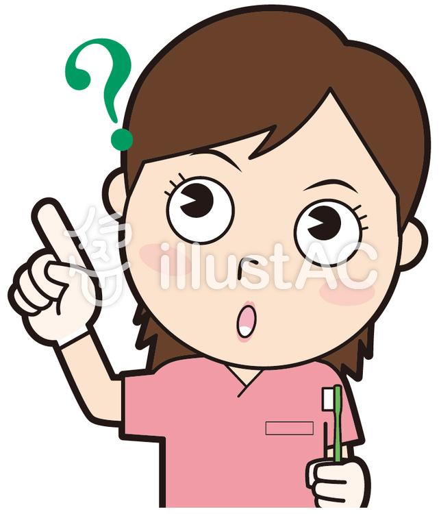 指差し女性歯科医(疑問)のイラスト