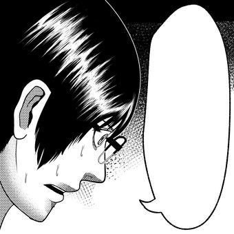Cartoon Callout Male Glasses