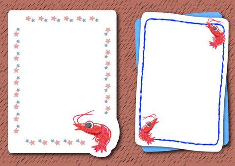 Shrimp note pad 01