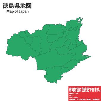Tokushima Prefecture