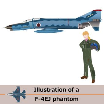 Fighter 11 F-4EJ