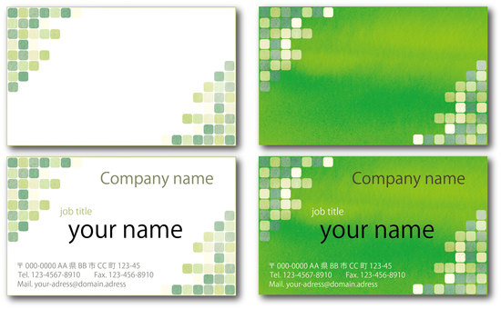 Business card set 03 (green)