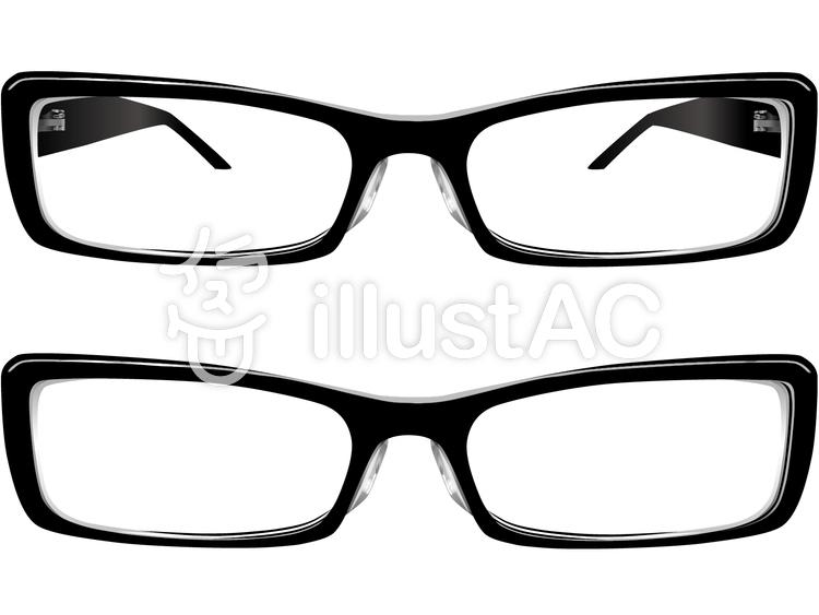 メガネのイラスト
