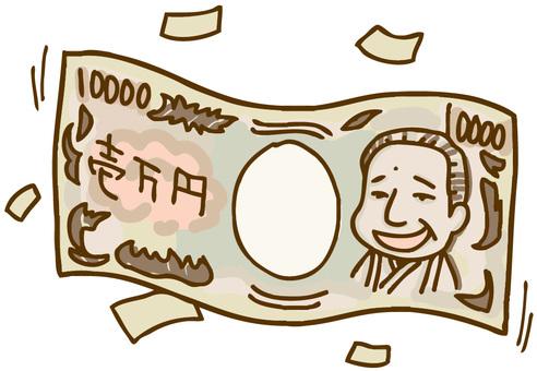 Falling 10,000 yen bill