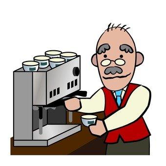 Coffee house master · coffee machine