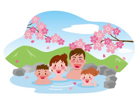 Open-air bath-Spring 8
