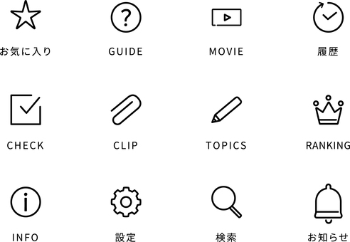 Icon set 2 for HP