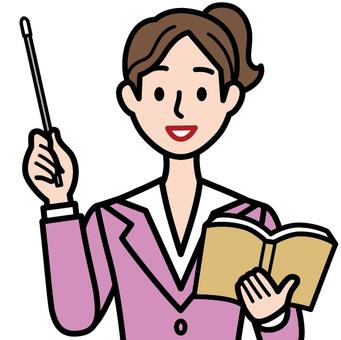 A teacher · a woman with a textbook and guidance stick