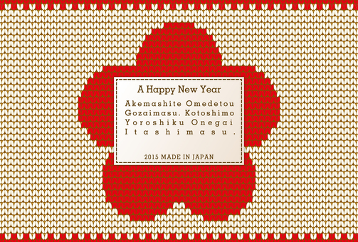 【Ai, jpeg】 New Year's card material 72