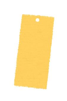 Tanabata Short Book Yellow