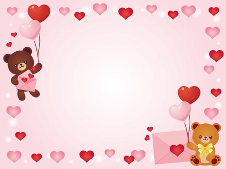 Love letter Kuma-chan