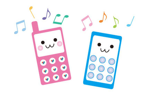 Cute cell phone
