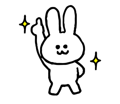 Number one rabbit (animal simple)
