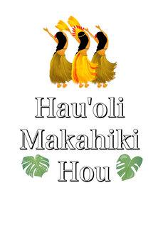 タヒチアン年賀状