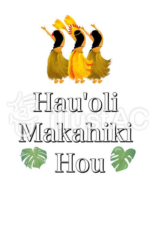 タヒチアン年賀状のイラスト