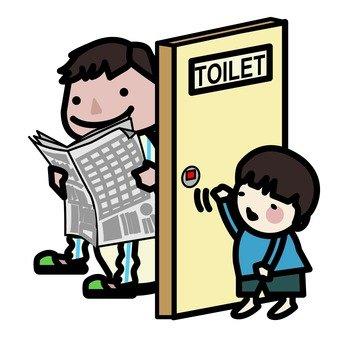 2在廁所看報紙