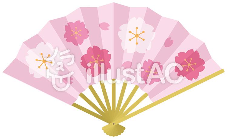 扇-05(桜)のイラスト