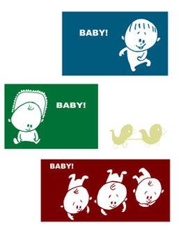 Baby! Baby!Baby!