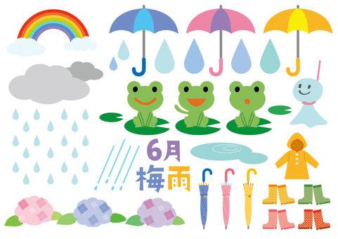 Ume rain, umbrella rain