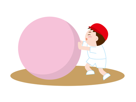 Ball rolling
