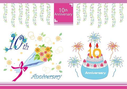 10th anniversary illustration 1