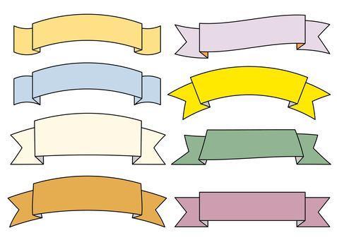Speech balloon 18 _ 02 (ribbon · color)