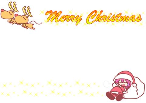 Christmas Character Card -1