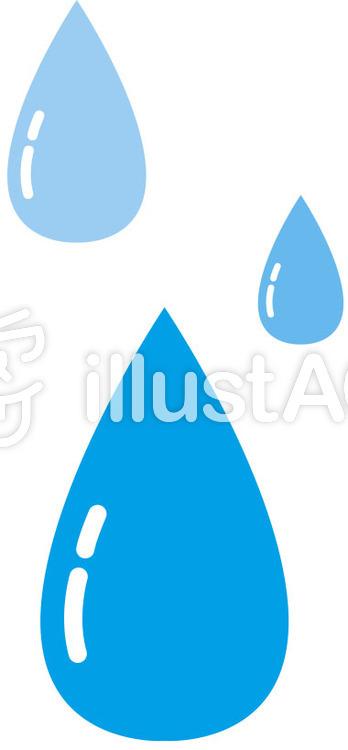 しずく水滴水イラスト No 176494無料イラストならイラストac