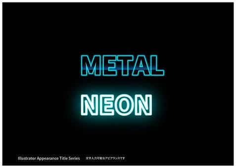 Metal & Neon title