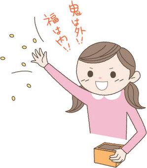 Setsubun 3