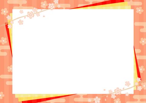 봄빛 종이 접기 프레임