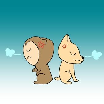 Dog monkey's relationship