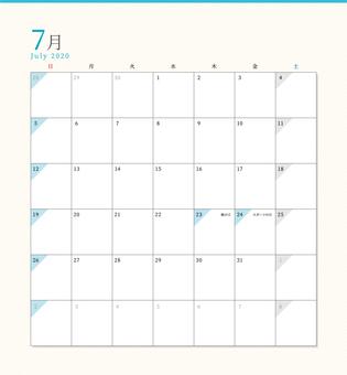 Sunday Beginning Calendar July 2020