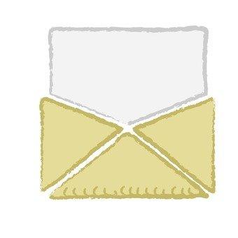 이메일 1