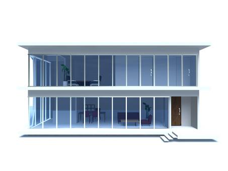 Modern house (exterior)
