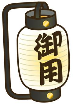 Favorite lantern