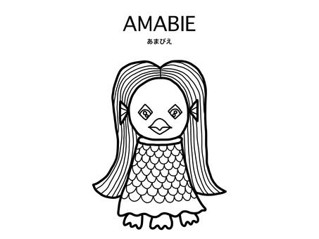 黑色和白色的Amabier