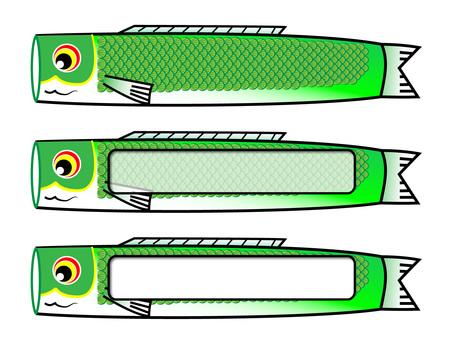 Carp streamer banner (green)