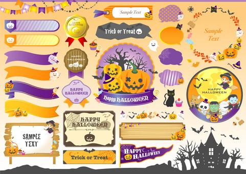 Halloween frame material set