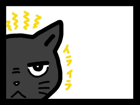 Cat animal line drawing monotone