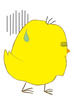 Piyo depressed