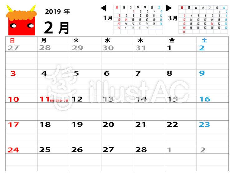 2月カレンダーのイラスト